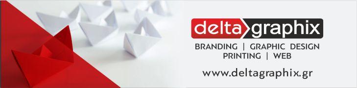 Deltagraphix banner